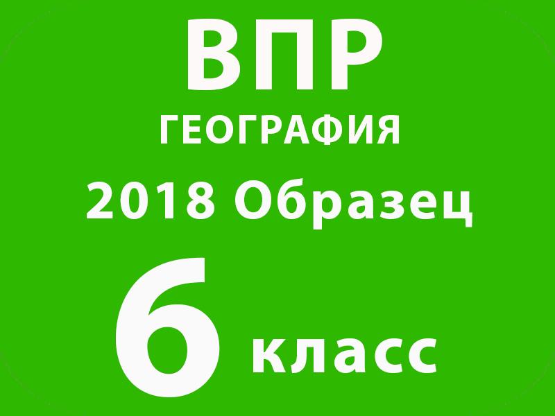 гдз 11 класс 2018 год